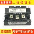 Бесплатная доставка QM75E3Y-HD QM75E3Y QM75E2Y-HD QM75E2Y IGBT MODUEL