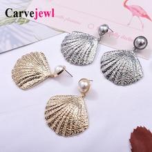 Carvejewl big earrings metal shell drop dangle earrings for women jewelry pearl girl gift new fashion European earring wholesale все цены