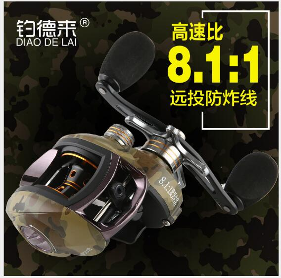 Magnetic brake professional water drop fishing rods wheels left right hand fishing wheel reel Gear ratio