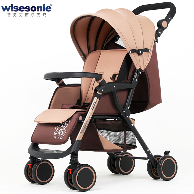 Baby stroller can sit and lie four wheel shock proof portable folding cart newborn baby babythrone baby stroller portable folding stroller can sit and lie down widen and widen the four wheel shock absorbers