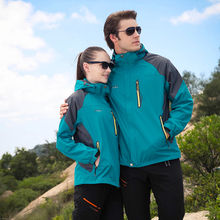 Jackets for men and women spring and summer thin section three-piece big yards single-season outdoor waterproof breathable