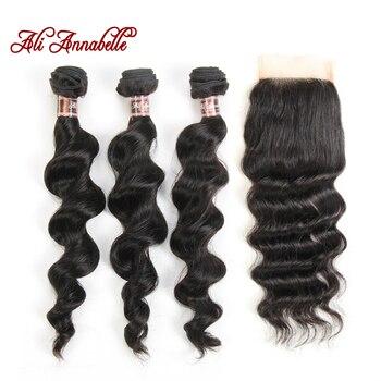 Али ANNABELLE волосы бразильский свободная волна Синтетическое закрытие шнурка волос Бесплатная средняя часть 4 шт. Человеческие Волосы Связки ...