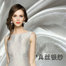 ФОТО elegant silk dress skirt dress cloth high-grade silver spring and summer clothing fabric silk silver yarn