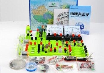 free shipping Junior high school electrical physics experiment box mini-lab science laboratory equipment