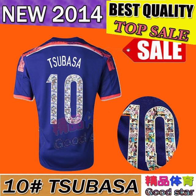 Best Quality Embroidery Logo Japan Tsubasa 10 Jersey 14 15