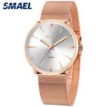 Часы наручные женские кварцевые со стальным браслетом люксовые