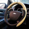 Fashion dynamic style Steering Wheel Cover /This one is suitable for young people's steering-wheel braid