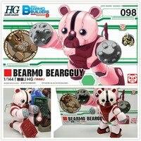 Bearmo HG HGUC 1/144 GPB 04B BearGGUY II 2 Store version Gundam model DB034