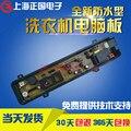 Freies verschiffen für Original Panasonic waschmaschine computer board XQB60 W600U XQB46 W400W XQB58 W501U|Instrumententeile & Zubehör|   -