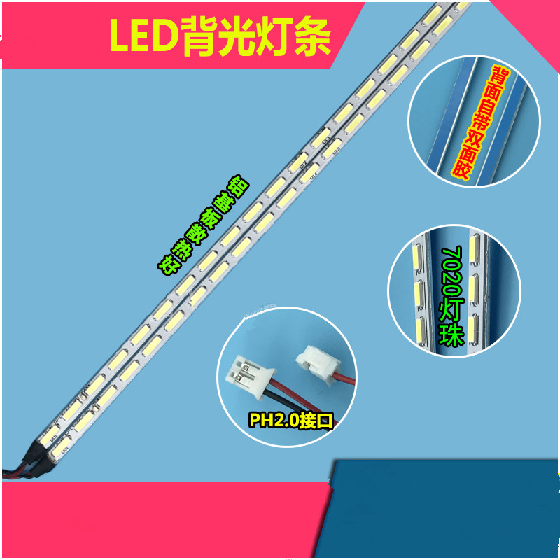 357mm LED Backlight Lamps Strip Aluminum Plate W/ Double-sided Adhesive For 32 Inch LCD Monitor High Light