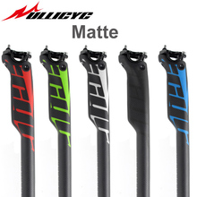 Super strength Ultra light TOP brand Ullicyc HOT SALE  MTB Bike/road bike Full Carbon Bicycle Seatposts Parts 27.2/30.8/31.6mm