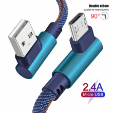 Micro USB Cable 0.25m 1m 2m Fast Charging 90 Degree L Shape Cord for iPhone Huawei P30 20 Pro Type C Phone Charge QC2.0 USB Cabo аксессуар rock usb usb type c l shape metal charge
