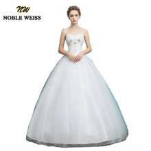 Vestidos de novia menos de 100 dolares