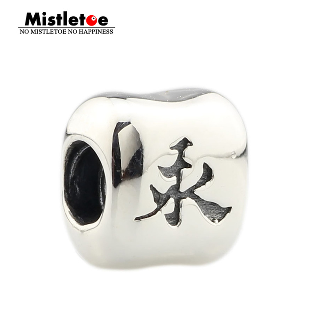 Authentic 925 Sterling Silver Chinese Forever Charm Bead With Thread