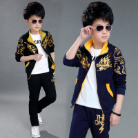 2017 New Boys Boys Leisure Suit For Children Autumn Children Dragon Two Sets Of Children On