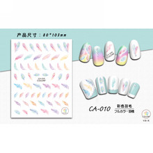 UPRETTEGO SUPER THIN SELF ADHENSIVE 3D NAIL ART NAIL SLIDER STICKER FEATHER TASSEL FLORID RING LACE BRICK TAG CA010-018(China)