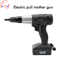 1PC Rechargeable Riveted Nut Gun BD 3401 Industrial Grade Quality Electric Pull Gun Easy Riveting Tool