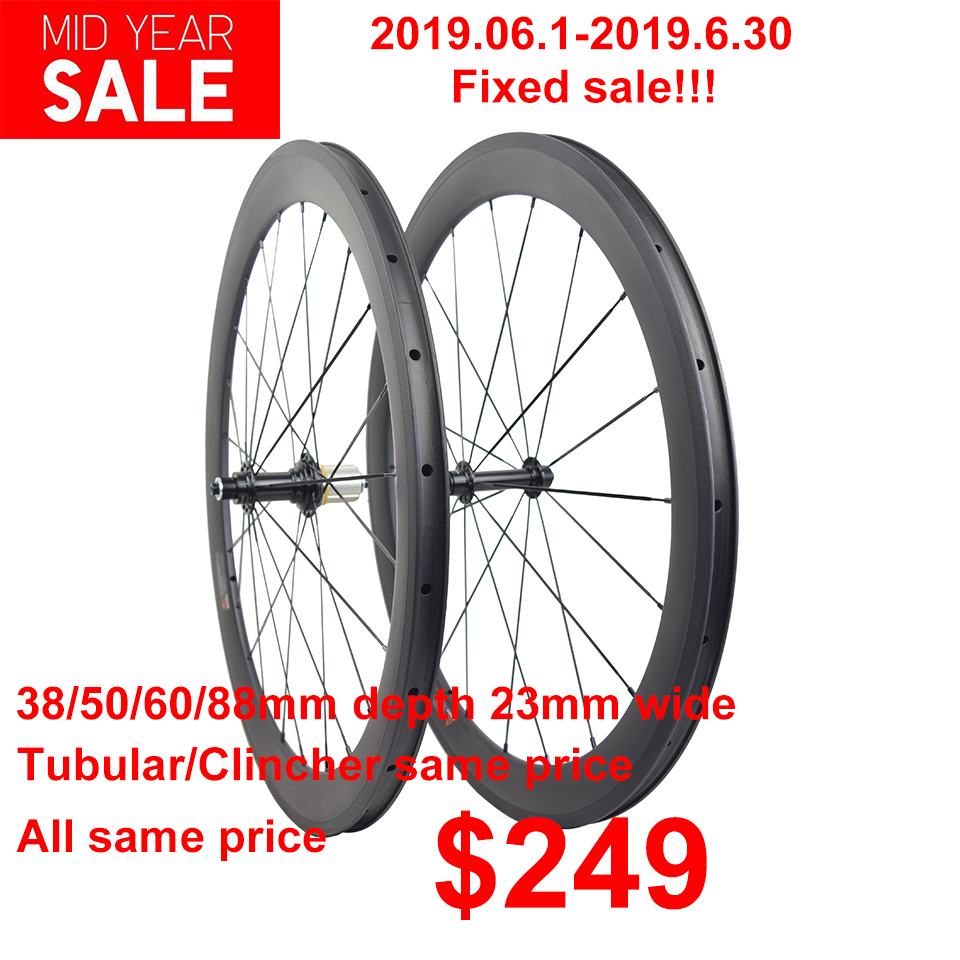 700C road carbon wheels 1 pair 38mm 50mm 60mm 88mm clincher tubular carbon wheels with Bitex
