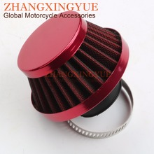 28mm 32mm 35mm 38mm modified air filter for GY6 ATV Kart 50cc 70cc 100cc 110cc Red