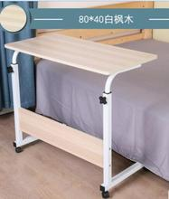 80x40CM Height-Adjustable Laptop Table Fashion Movable Notebook Table Modern Multipurpose Computer Desk