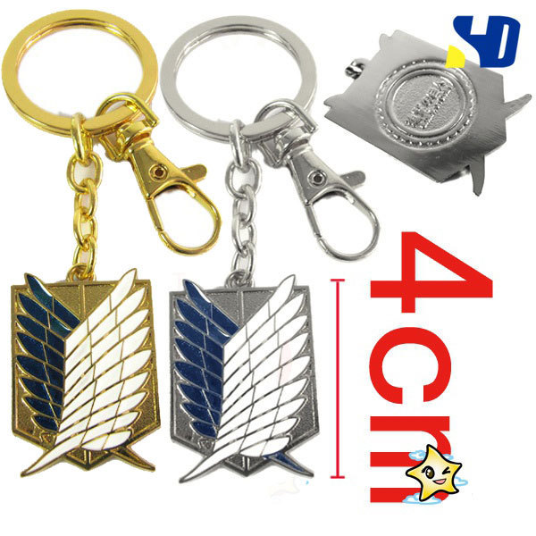 Anime Attack on Titan Wings of Liberty Metal figures toys Keychain Pendant