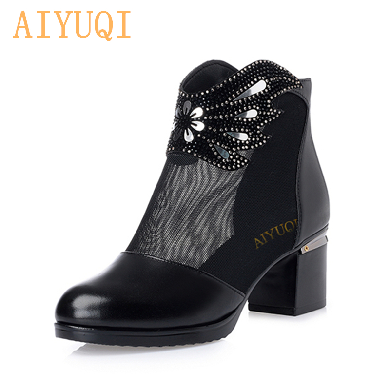 b950a5dbe3b2 AIYUQI Ladies short winter boots 2019 new genuine leather Suede ...