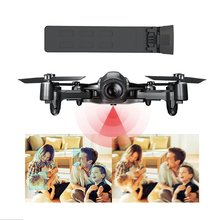 912 Folding Gps Drone Anti-Wind Automatic Return 1080P Aerial Remote Control Four-Axis Aircraft Dedicated Battery 900Mah
