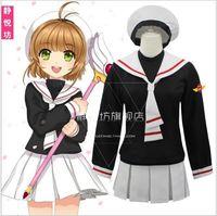 Card Captor Sakura Girl Marinero Uniforme Escolar Anime Cosplay Costume + Hat + Track