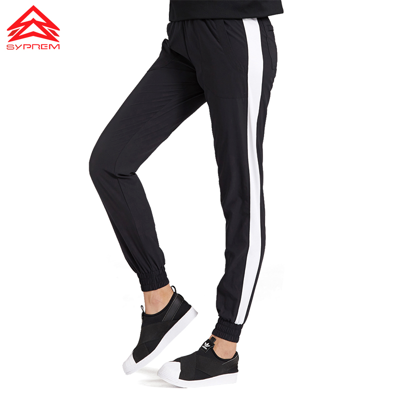 SYPREM Yoga sports pants New Running Gym hiking ninth trousers women Fitness