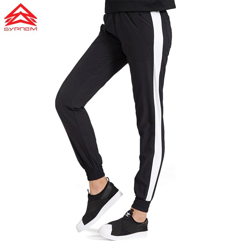 SYPREM běžecké sportovní kalhoty jóga běžecká turistika turistika deváté kalhoty dámské Fitness Quick Dry streth Elastic prodyšné, 1FP8050