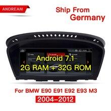 8,8 «Android 7,1 2G RAM 32G ROM Автомобильный мультимедийный для серии BMW 3 E90 E91 E92 E93 M3 2006-2012 bluetooth gps-навигации