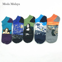 2019 Latest Combed Cotton Men Socks Summer Thermal Van Gogh Art Print Happy Man Sock High Quality Ankle for