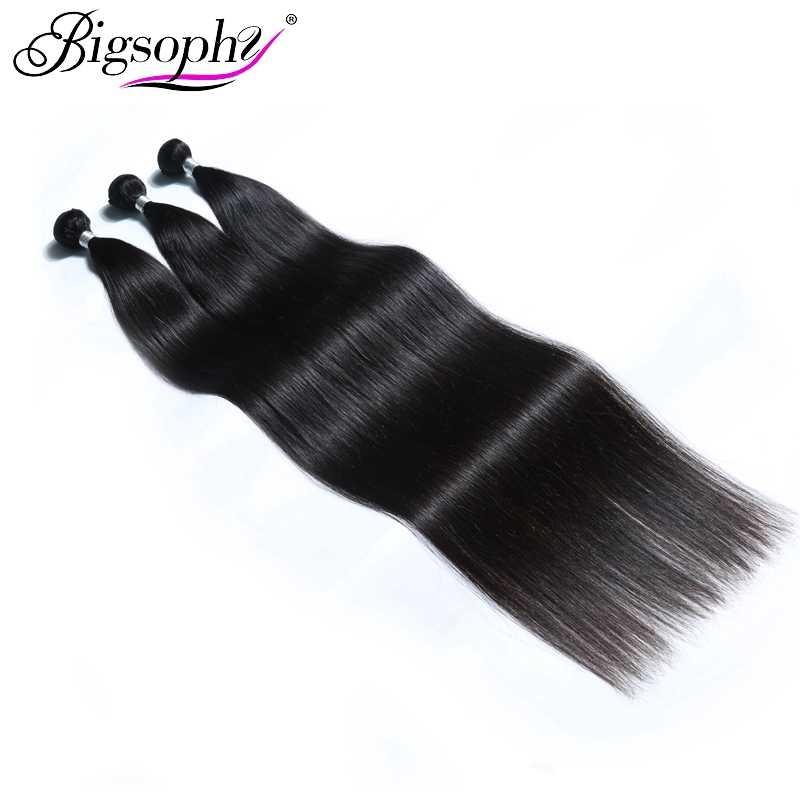 Bigsophy Длинные Длина 28 30 32 34 36 38 40 дюйм(ов) ов) малазийские длинные волосы пучки прямые натуральные волосы Weave 1 шт. волос