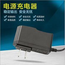 O envio gratuito de 10 unidades/lotes 12 W fonte de alimentação para tira conduzida 12 v 1 Um adaptador de energia ampères suficiente alta qualidade preço mais baixo fornecer