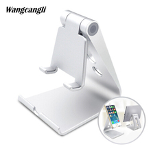 phone holder For xiaomi mobile  Rotary desk stand universal Tablet for you wangcangli