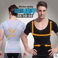 BODY SCULPTING SHAPER correção de postura dos homens T-SHIRT Masculina de MANGA CURTA v neck camisa slimming cintura corsets trainer para homens