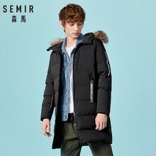 SEMIR Thick Warm Men Long Parka Jacket 2018 New Casual Winter Jacket Man Overcoat Male Outerwear fake fur collar Outwear цены