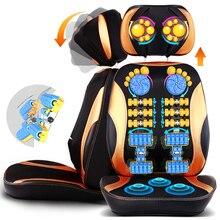 5D Электрический массажер для спины Vibra шейки разминания массаж многофункциональные устройства подушка шеи бытовой всего тела Массажное Кресло