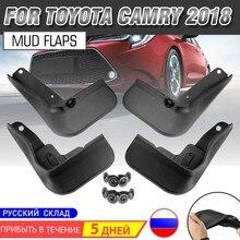 Dla Toyota Camry 2018 2019 błotniki samochodowe błotniki błotniki błotniki Splash Guards akcesoria