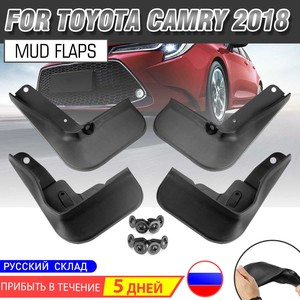 Image 1 - For Toyota Camry 2018 2019 Car Fender Flares Mud Flaps Mudguards Mudflaps Splash Guards Accessories