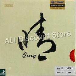 Yinhe Qing 0.5 milímetros Macio Longo Pips Ténis de Mesa de Borracha Com Esponja