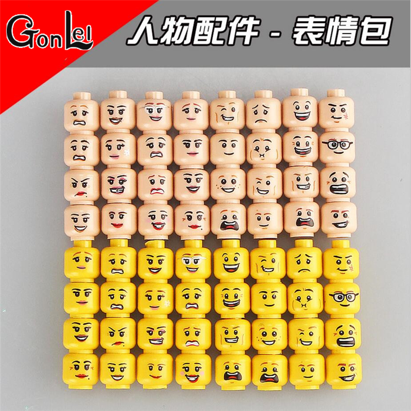 GonLeI 64pcs 64pcsEmoji Expression Yellow and Flesh Skin Color Cool Face Building Blocks Man Boy Kids DIY Xmas Toys