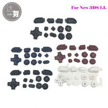 2015 New Version D Pad  For Nintendo New 3DS XL LL Console  A B X Y Button Home  Power Buttons