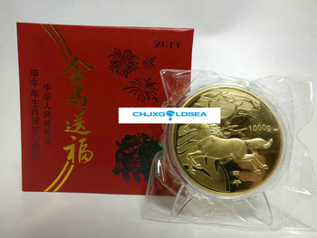 2014 Chinese horse year commemorative plated gold coin 1kg with COA and box  gift present