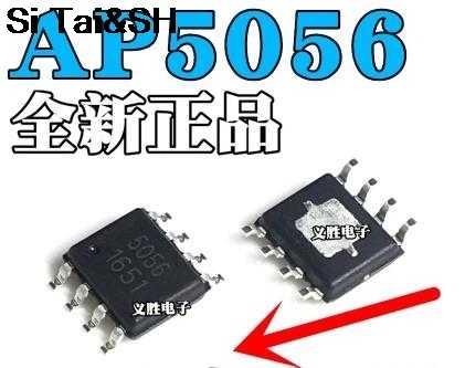 1PCS AP5056 5056 IC סוללה ניהול שבב SOP8 תיקון חדש מקורי