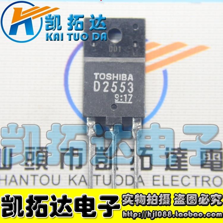 Si Tai SH D2553 2SD2553 25 29 integrated circuit