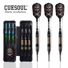CUESOUL Electronic Soft Tip Dart Set with 16 Grams Dart Brass – Black Cool High Quality