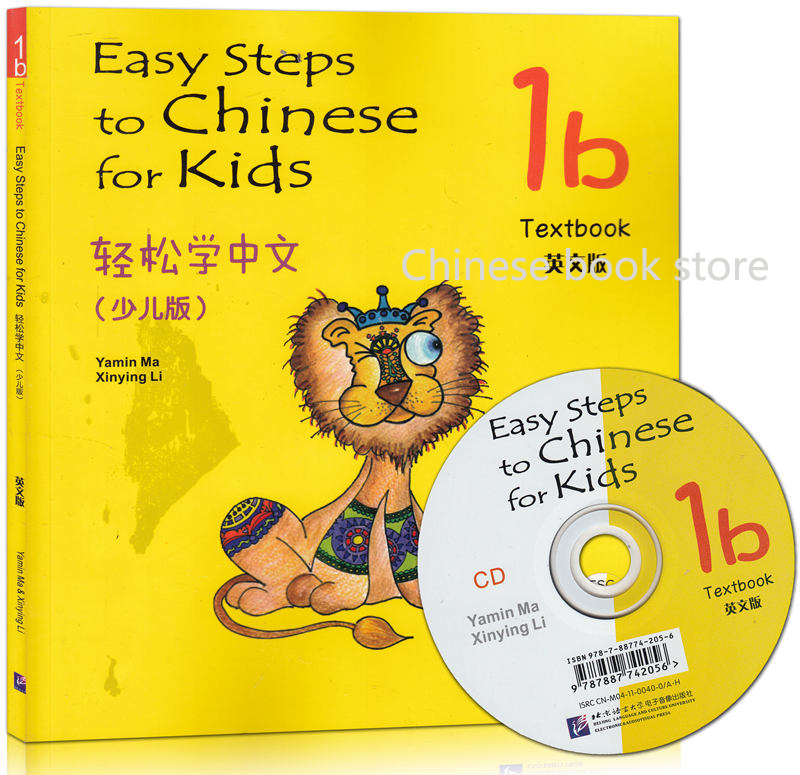 Easy Steps to Chinese Textbook 4 English and Chinese Edition