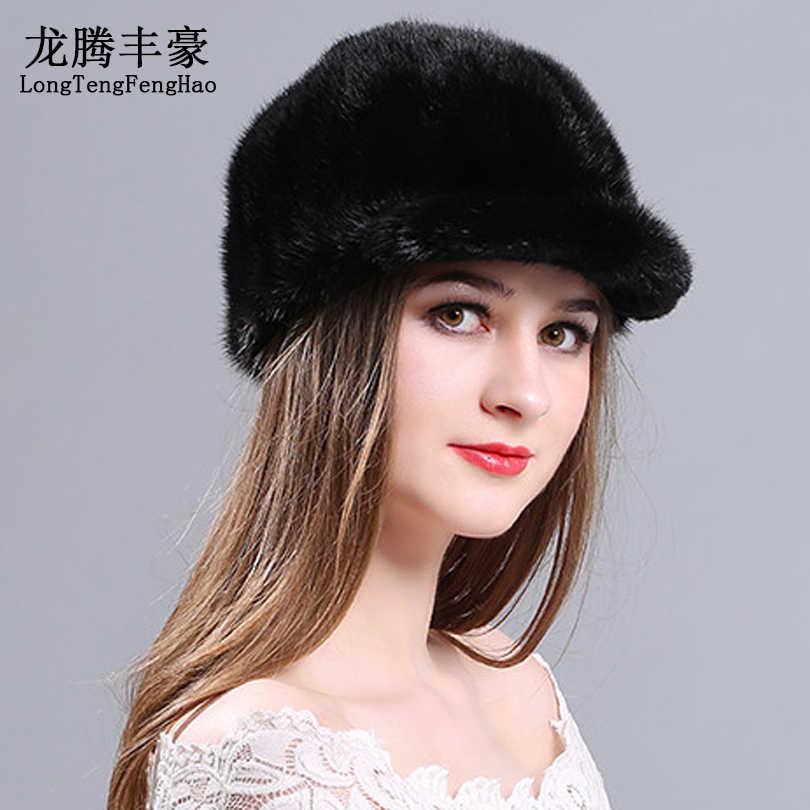 подробнее обратная связь вопросы о женские меховые шапки норковая