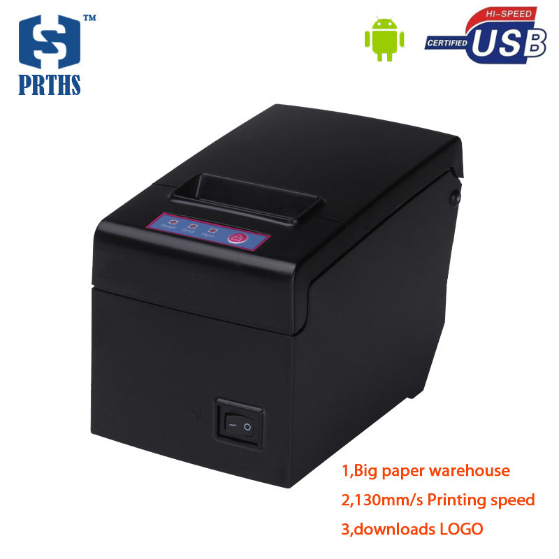 cheap 58 pos receipt bill android sdk bluetooth thermal printer with 130mm printing speed HS-E58UA mht l58a bluetooth marketing device wireless wired pos thermal printer android tablet with rs232